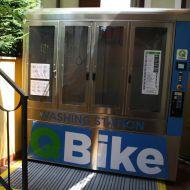 Bike Hotel Lago di Garda