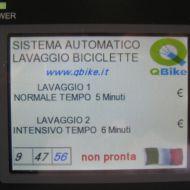 Qbike control panel